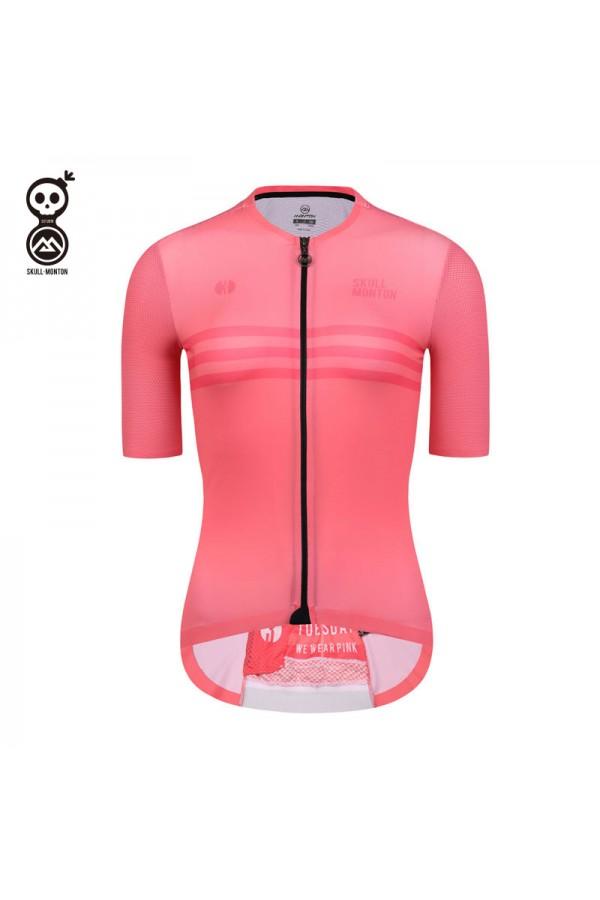 best bike jersey