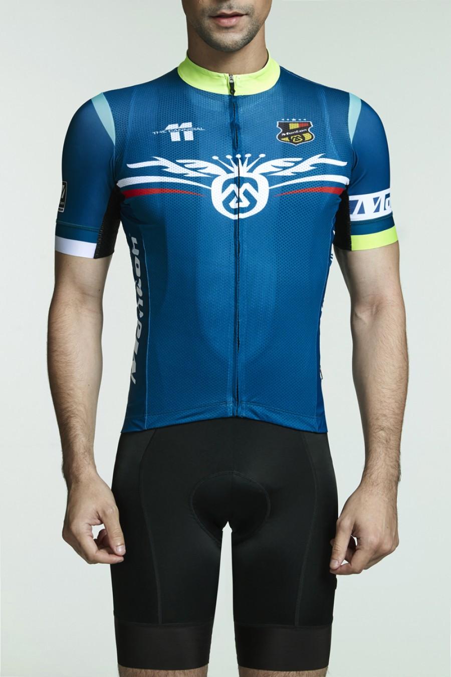 MONTON 2016 Men s Short Sleeve Lightweight Cycling Jersey Sale 01e469f50
