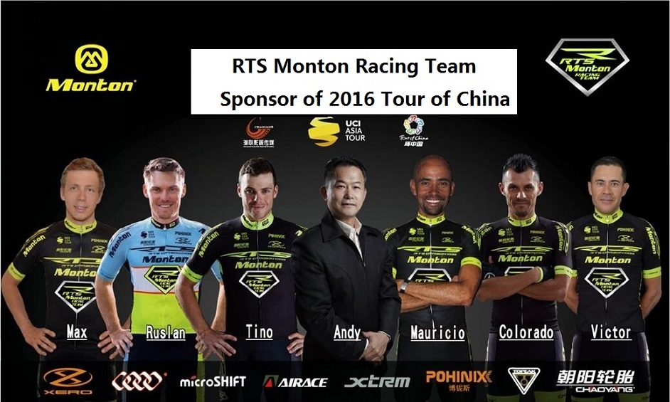 RTS Monton Racing Team