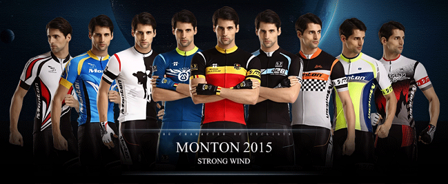 Monton 2015 Strong Wind series