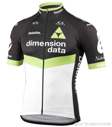 Team Dimension Data for Qhubeka