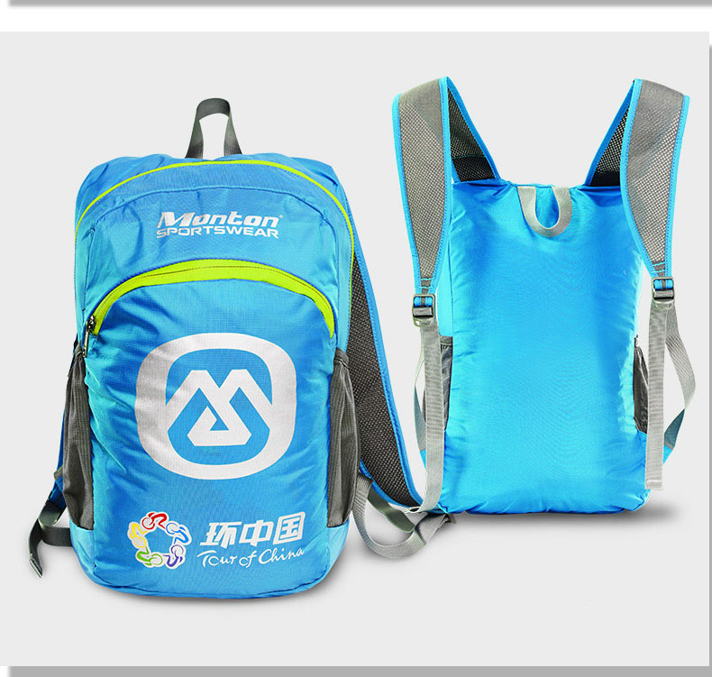 Foldable hiking backpack