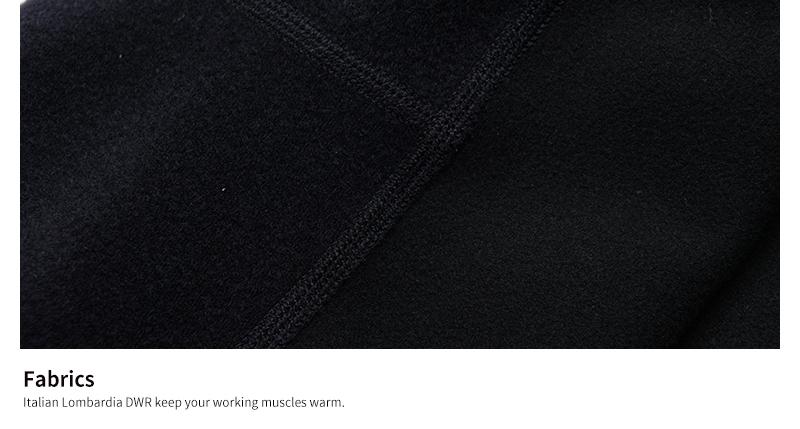 flat lock sewing