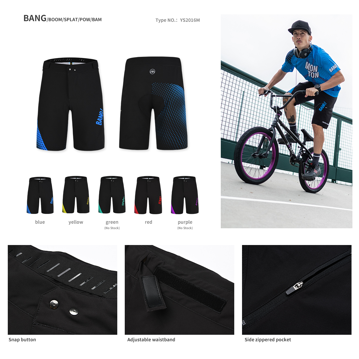 custom mtb shorts template