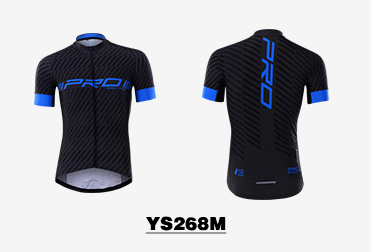 Custom cycling clothing fit kits monton sports for Custom cycling jersey template