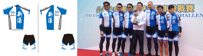 Monton Custom Cycling Jersey Bib shorts set