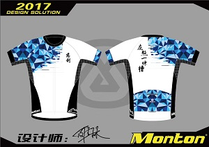 custom cycling jersey design