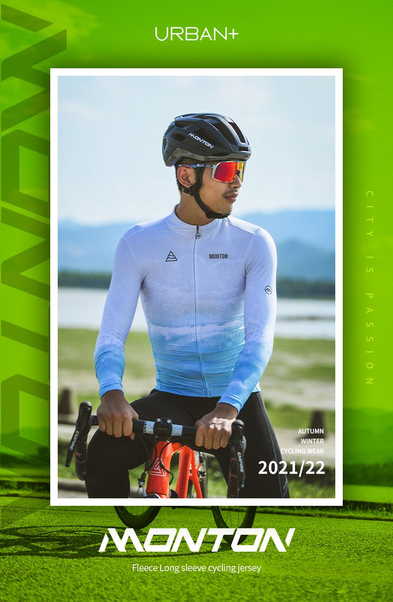 mens long sleeve thermal cycling jersey
