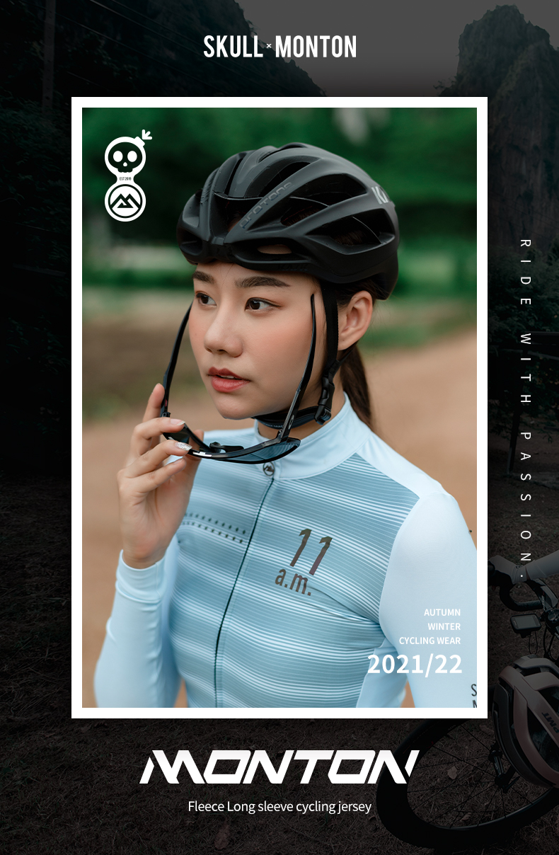 ladies thermal cycling jersey