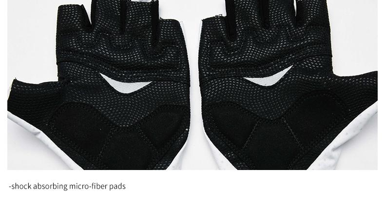padding for better grip