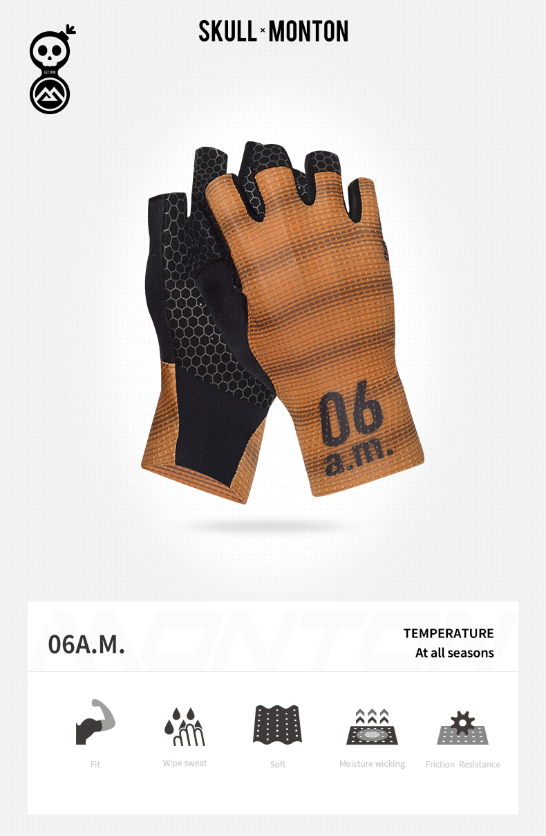 brown cycling gloves