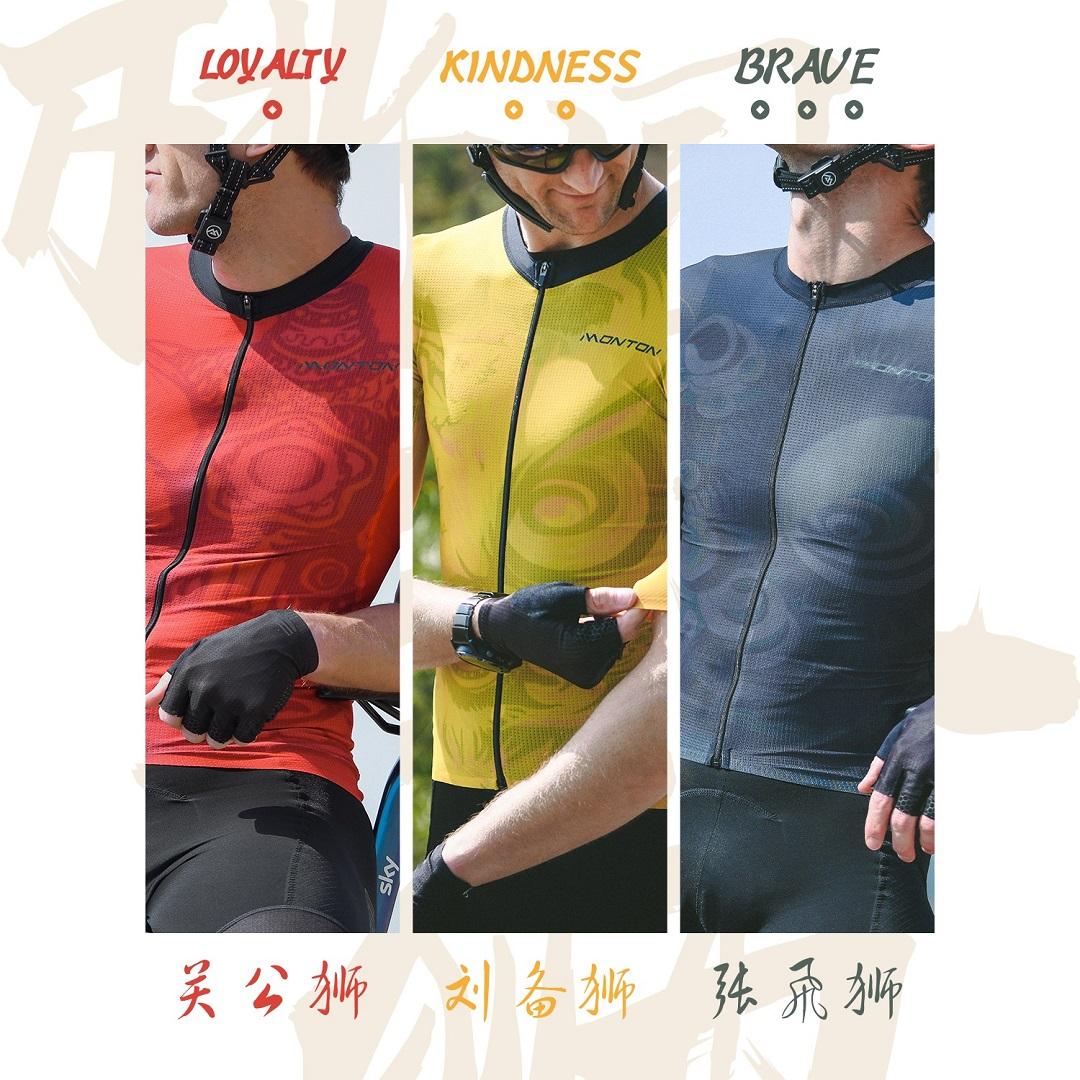 chinese cycling jerseys