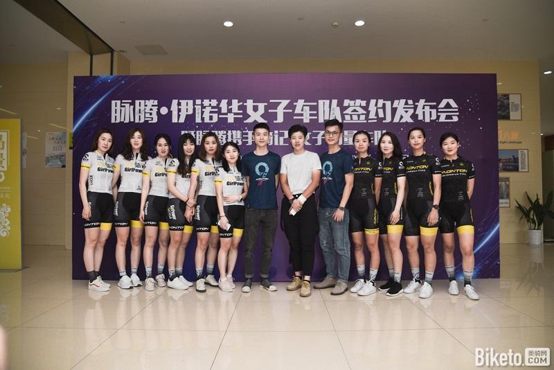 cycling team jerseys