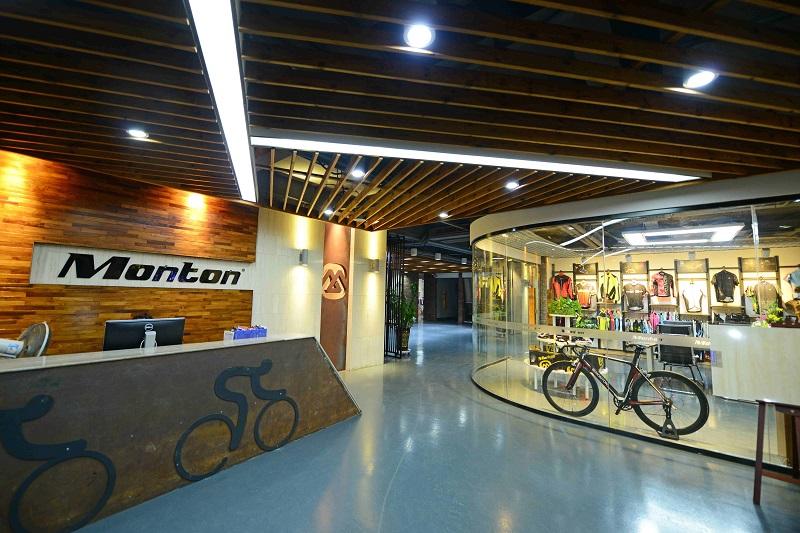 Monton Office