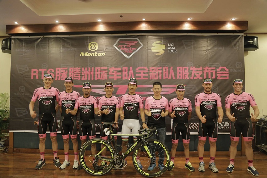 RTS-Monton Continental Racing Team