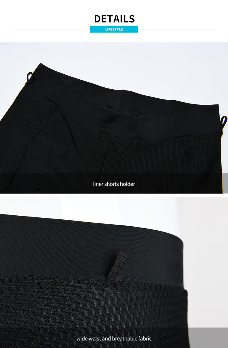 liner shorts holder