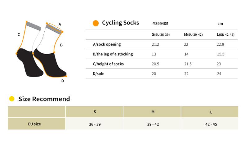 cycling socks YS9940E size chart