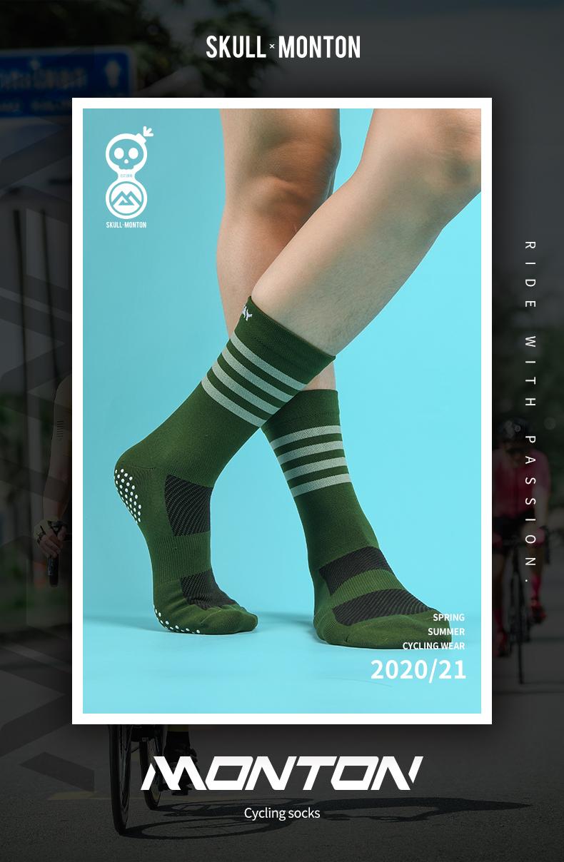 cycling socks sale