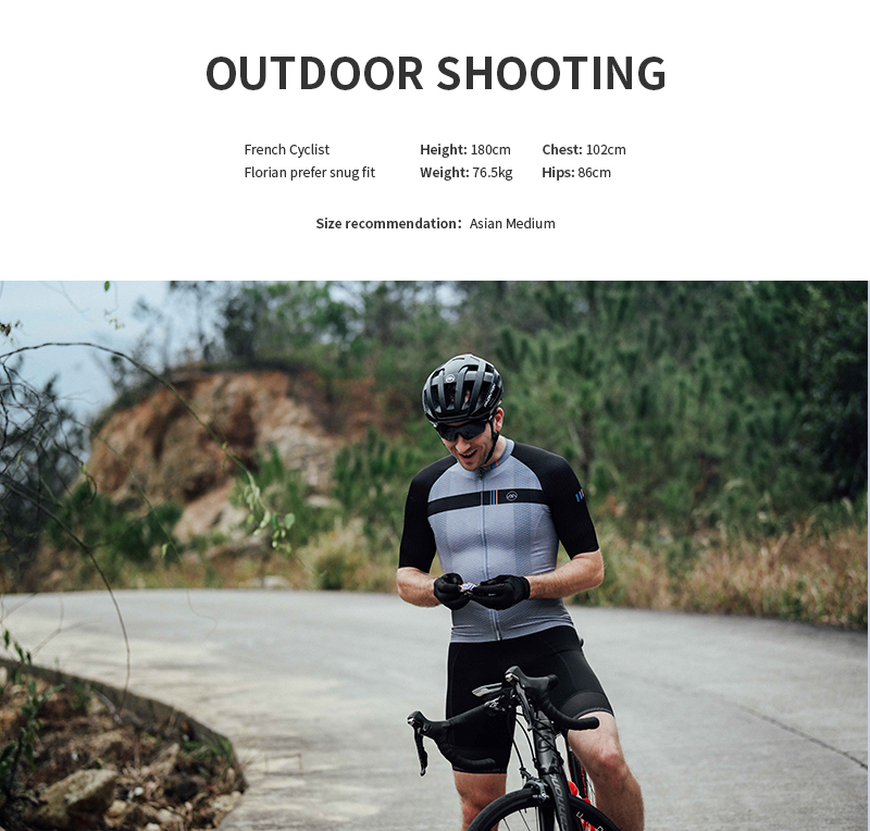 cool cycling wear