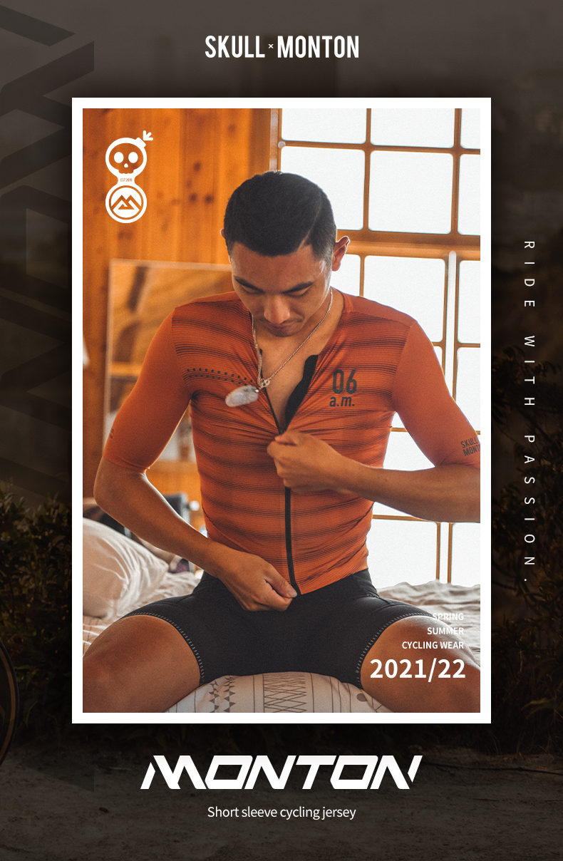 brown cycling jersey
