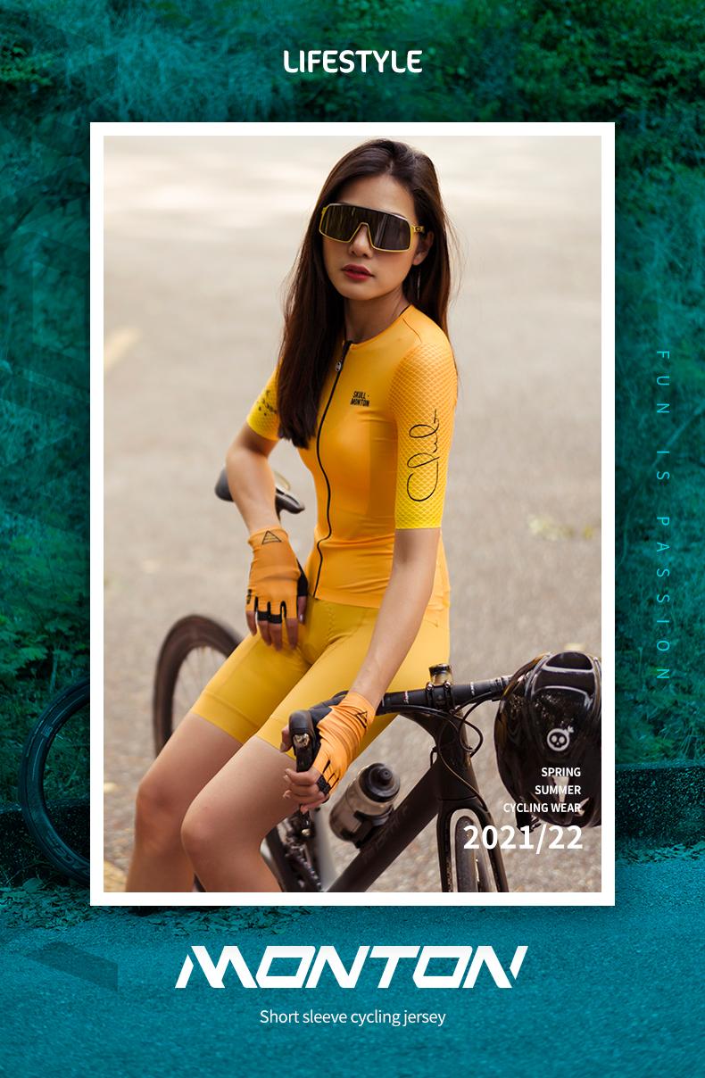 womens yellow cycling jersey