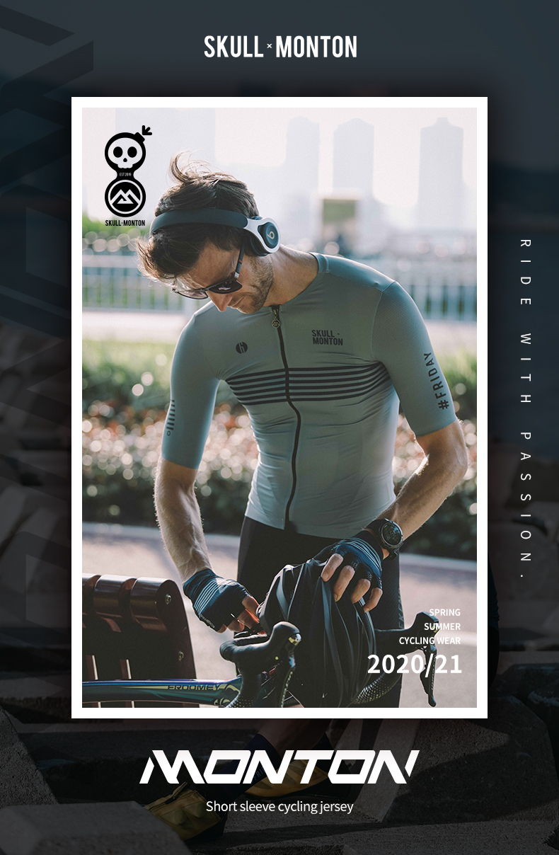 best cycling jersey 2020