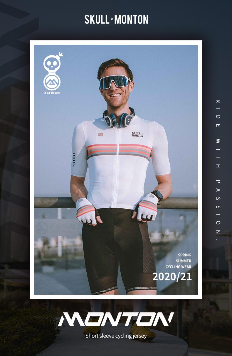 best road cycling jerseys