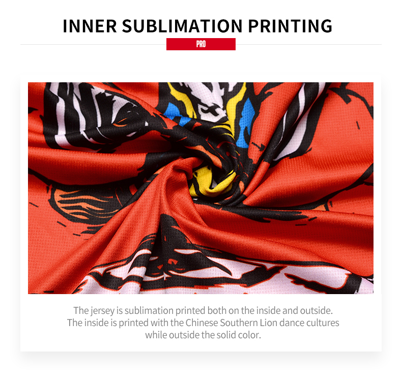 inner sublimation printing
