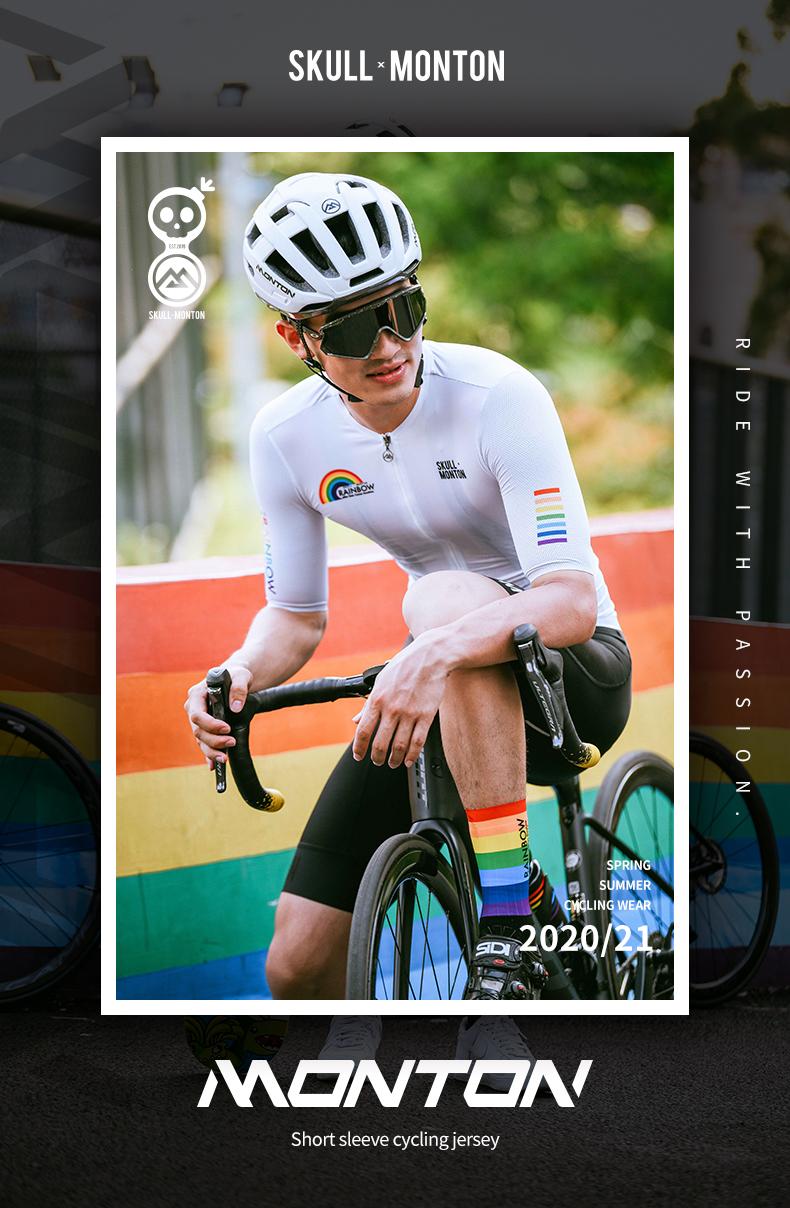 cool mens cycling jerseys