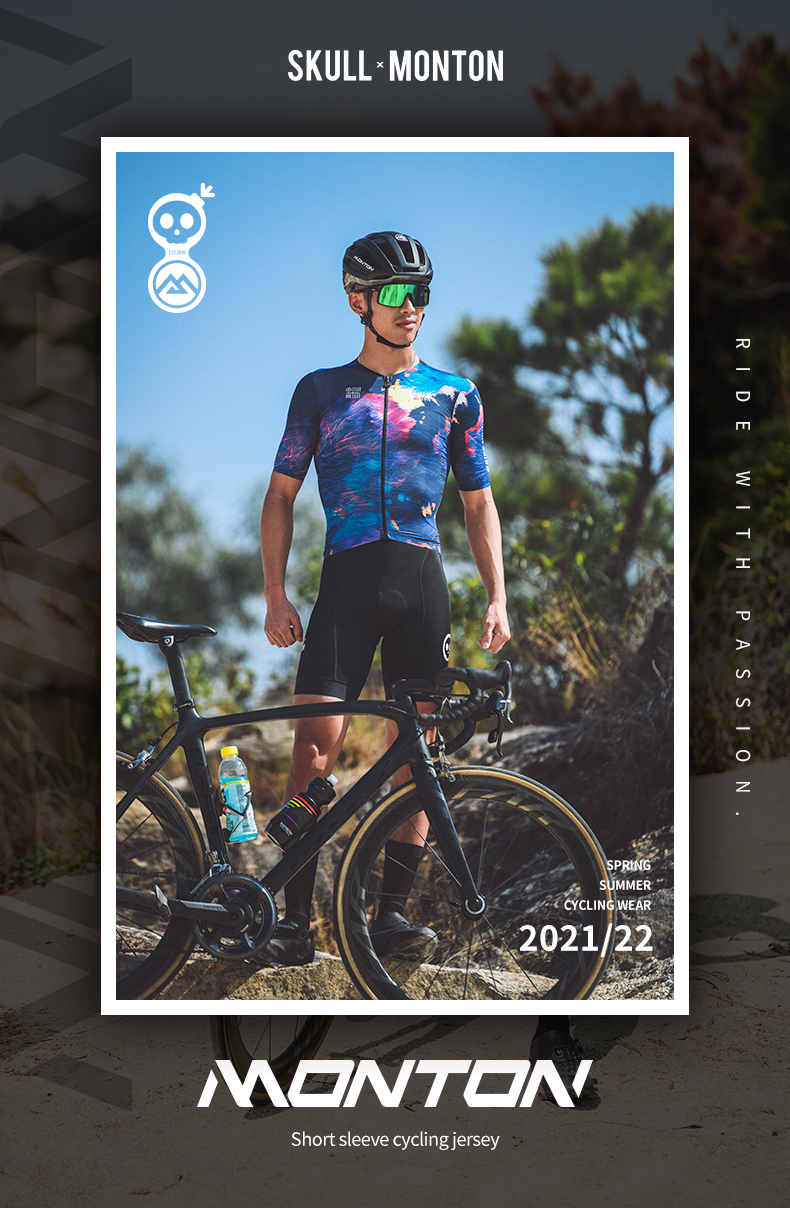 race cut cycling jersey