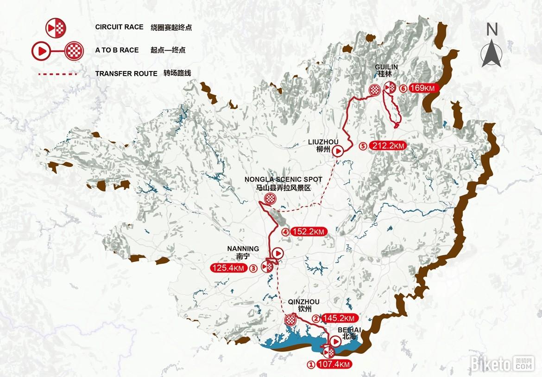 Gree-Tour of Guangxi 2018 Course