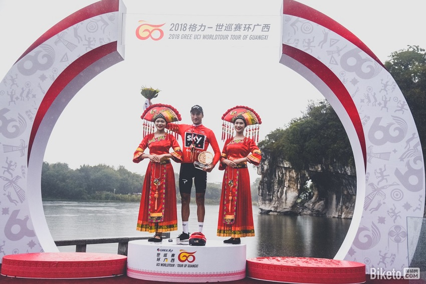 Gianni Moscon is the overall winner of the Tour of Guangxi.