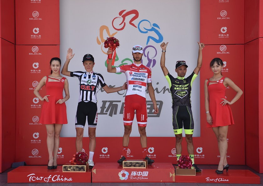 tour of china 2016
