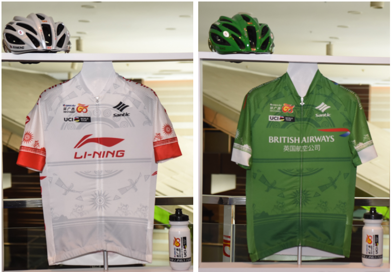 tour of guangxi 2017 lead jerseys