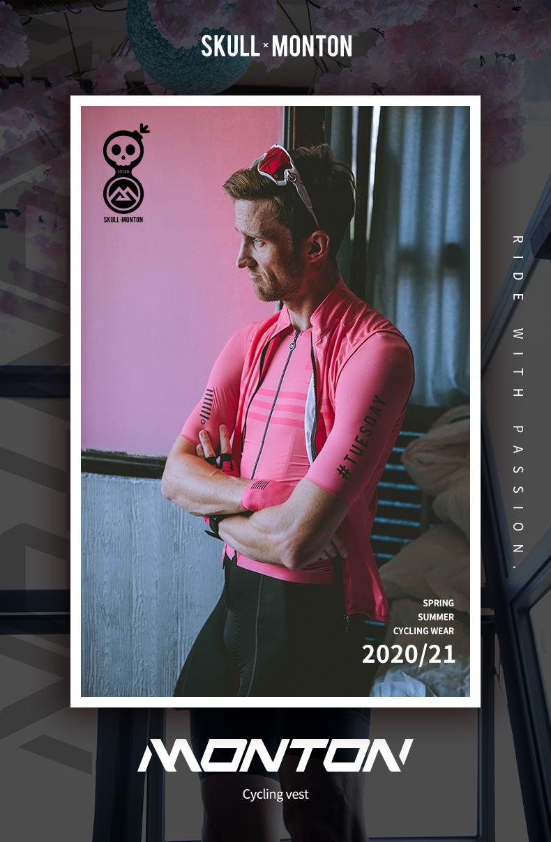 lightweight cycling vest