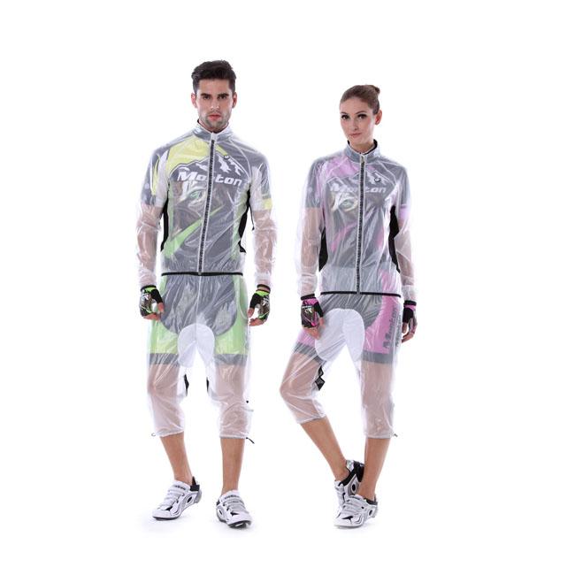 Monton Waterproof Cycling Jersey Portable Windbreaker White On Cyclists
