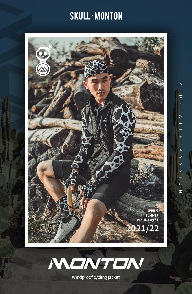 best lightweight cycling jacket